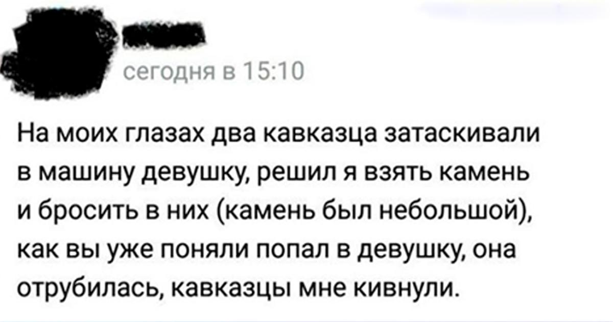 otrubivshiesya-devushki-video